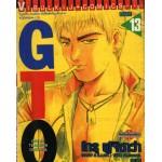 GTO 13