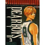 Dearboys Act II เล่ม 03