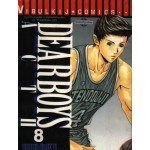 Dearboys Act II เล่ม 08
