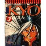 KYO เคียว 03