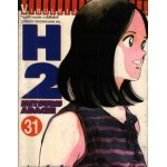 H2(เอชทู) 31