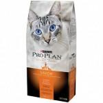 PRO PLAN ADULT ชนิดเม็ด สำหรับแมวโต รสไก่และข้าว 1.59 kg