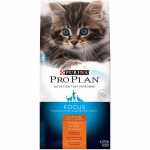 PRO PLAN ADULT ชนิดเม็ด สำหรับลูกแมว สูตรไก่และข้าว 1.59 kg