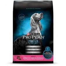 PRO PLAN Sensitive Skin&Stomach Salmon&Rice ชนิดเม็ด สำหรับสุนัขโตทุกสายพันธุ์ สูตรปลาแซลมอนและข้าว 13.6 kg