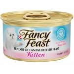 Fancy Feast Kitten Tender Ocean Whitefish ชนิดเปียก สำหรับลูกแมว สูตรปลาทะเลเนื้อขาว 85 กรัม