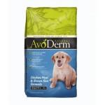 อโวเดิร์ม AvoDerm Puppy สูตรไก่และข้าว สำหรับสุนัขทุกสายพันธ์ุตั้งแต่หย่านมขึ้นไป 2 kg