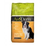 อโวเดิร์ม AvoDerm Adult ชนิดเม็ด สำหรับสุนัขโตทุกสายพันธุ์ สูตรไก่และข้าวกล้อง 2 kg