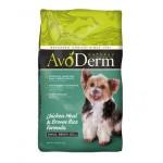อโวเดิร์ม AvoDerm Small Breed Adult อาหารสุนัขโตสายพันธุ์เล็ก ชนิดเม็ด สูตรไก่และข้าวกล้อง 1.59 kg