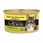 อโวเดอร์ม AvoDerm ชนิดเปียก สูตรไก่&เป็ด ในน้ำเกรวี่ สำหรับแมวทุกสายพันธุ์ 85 กรัม