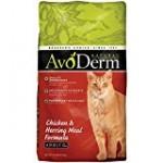 อโวเดิร์ม AvoDerm ชนิดเม็ด รสเนื้อไก่และเนื้อปลาเฮอร์ริ่ง สำหรับแมวโตทุกสายพันธุ์ 1.6 kg