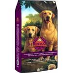 พินนาเคิล Pinnacle Grain Free Trout&Sweet Potato Recipe ชนิดเม็ดเกรดโฮลิสติค สูตรปลาเทราต์และมันฝรั่งหวาน สำหรับสุนัขทุกวัยทุกสายพันธุ์ 1.8 kg