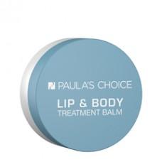 Paula's Choice Lip & Body Treatment Balm 14.17g