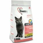 1st Choice Adult ชนิดเม็ด รสไก่ สำหรับแมวโตเลี้ยงในบ้านทั้งขนสั้นและขนยาว 2.72 kg