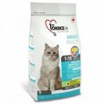 1st Choice Adult Indoor Long Hair Salmon ชนิดเม็ด สำหรับแมวโตขนยาวเลี้ยงในบ้าน 2.72 kg