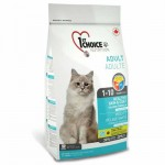 1st Choice Adult Indoor Long Hair Salmon ชนิดเม็ด สำหรับแมวโตขนยาวเลี้ยงในบ้าน 5.44 kg