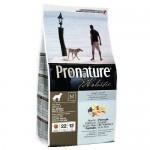 Pronature Holistic Adult Salmon & Brown Rice ชนิดเม็ด สำหรับสุนัขโต สูตรเนื้อปลาแซลมอนและข้าวกล้อง 2.72 kg