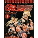 Go Da Gun มันเกิดมาลุย เล่ม 7