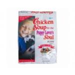 Chicken Soup Puppy Formula ชนิดเม็ด สำหรับลูกสุนัข อายุ 3-12 เดือน 680 กรัม (ซื้อ1แถม1)