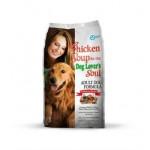 Chicken Soup Adult Dog Formula ชนิดเม็ด สำหรับสุนัขโตทุกสายพันธุ์ อายุ 1 ปีขึ้นไป 680 กรัม (ซื้อ1แถม1)