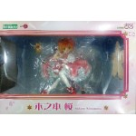 [PM Figure] Cardcaptor Sakura: Sakura Kinomoto
