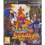 PS3: Mugen Souls (Z2)