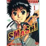 Smash 01