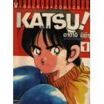 Katsu คัทซึ เล่ม 01