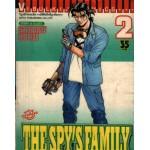 THE SPY'S FAMILY 02