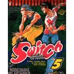 switch ผู้พิชิตทางตัน เล่ม 05