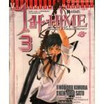 ไม Hime ศึกศาตราเจ้าหญิงแห่งดวงดาว 03