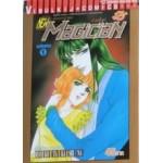 เทพบุตรผู้วิเศษ ภาคใหม่ New Magician เล่ม 01