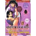 ผ่าคดีแมลงพิศวง Vector Case File 04