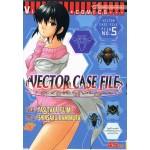 ผ่าคดีแมลงพิศวง Vector Case File 05