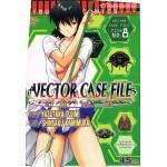 ผ่าคดีแมลงพิศวง Vector Case File 08