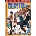 Fairy Tail ศึกจอมเวทอภินิหาร เล่ม 22