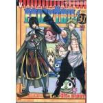 Fairy Tail ศึกจอมเวทอภินิหาร เล่ม 31