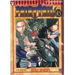 Fairy Tail ศึกจอมเวทอภินิหาร เล่ม 35