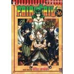 Fairy Tail ศึกจอมเวทอภินิหาร เล่ม 36