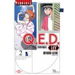 Q.E.D. iff ซึ่งต้องพิสูจน์ เล่ม 02