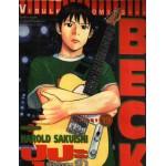 Beck ปุปะจังหวะฮา 19