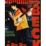 Beck ปุปะจังหวะฮา 23