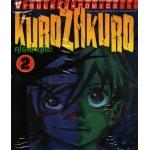 Kurozakuro คุโระซากุโระ เล่ม 2