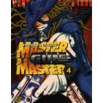 Master Gun Master มาสเตอร์ กัน มาสเตอร์ 04