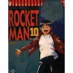 Rocket man เล่ม 10 เล่มจบ