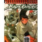 Ride Back ไรด์แบ็ค 05