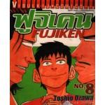 Fujiken ฟูจิเคน 08