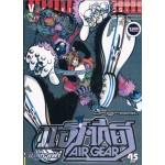 AIR GEAR ขาคู่ทะลุฟ้า 12