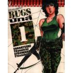 Bugsบักส์ 01