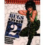 Bugsบักส์ 02