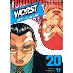 WORST (เวอร์ส) 20